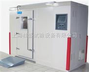 上海TR-WTH步入式高低温试验箱