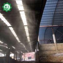 水泥厂喷淋除尘设备