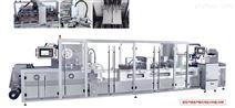 西林瓶(立式)全自动包装生产线