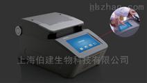 东胜龙 ETC811 PCR仪