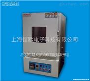 高温老化试验室/高温老化房/烧机实验室/老化室