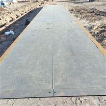 80吨数字式汽车衡 14米80t电子地秤生产