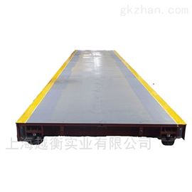 scs120吨数字式汽车衡 16米汽车电子磅秤