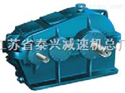 ZL/ZLH/ZLSH双级圆柱齿轮减速机