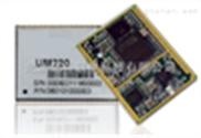 北斗2/GPS模块UM220