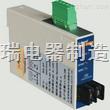 BD-F频率变送器