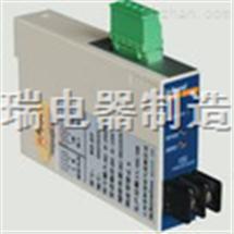 BD-AV单相电压变送器