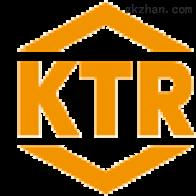 ROTEX75KTR联轴器