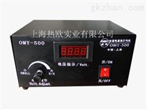 金属电腐蚀打标机康桥生产厂家DABJ1312ZYY