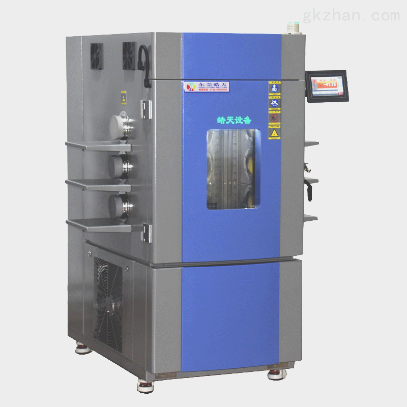 快速温变试验箱 增强版 -20℃~150℃