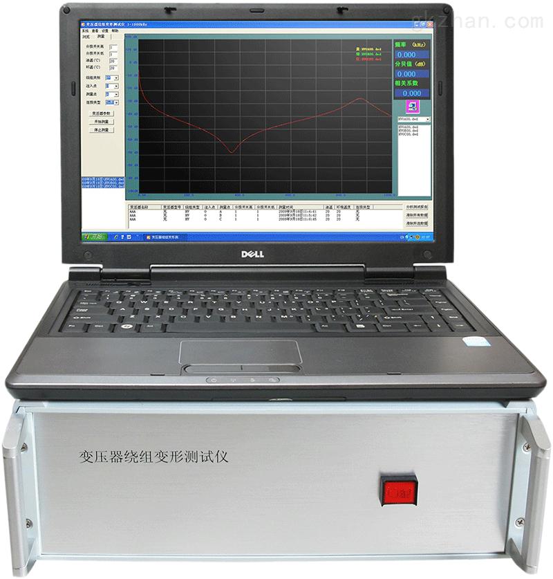 电力承装承修试变压器绕组变形测试仪