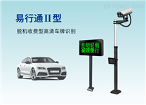 杭州車牌識別批發
