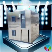 两箱式冷热冲击试验箱制造商