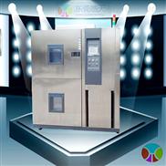 全自动化两箱式冷热冲击试验箱直销厂家