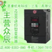 众辰变频器H3400A