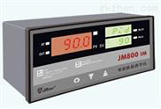 JM800IM智能数显调节仪JM800IM
