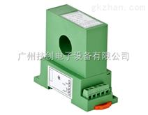CE-Q31-53BS3电量隔离传感器