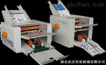 武汉折纸机1产品说明书折纸机