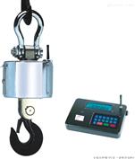 OCS-XC-BC无线遥传式电子吊钩秤
