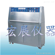 UV紫外线老化测试箱厂家