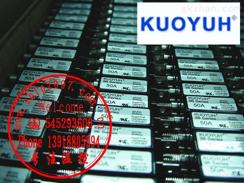 台湾KUOYUH 过载保护器98系列