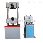 WE-1000B数显万能材料试验机使用方法