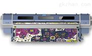 3.2米数码直喷印花机