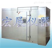 步入式环境试验室,步入式高低温试验室