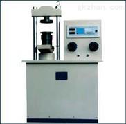电液式(抗折)抗压试验机