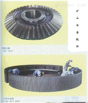 铆焊结构件