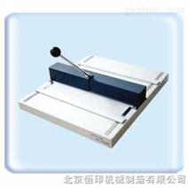 供应恒印HC460手动压痕机