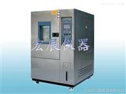 上海高低温交变试验箱上海高低温循环测试箱上海可程式高低温试验机上海高低温恒温试验箱
