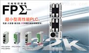 重庆渝中区松下FP∑系列PLC代理,松下传感器、伺服电机变频器重庆销售处,松下PLC编程手册软件