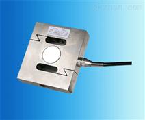 CS-27不锈钢拉力称重传感器=-=CS-27高精度测量秤重传感器厂家