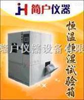 高低温/拉力试验机/模拟运输台试验箱租赁出租业务