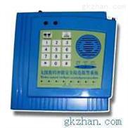 LED-350 八防区无线报警主机