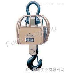 2吨防爆电子吊秤-防爆电子秤直销