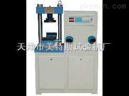 SYE-300型电液式抗折抗压试验机