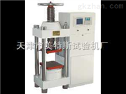 SYE-2000A型液压式压力试验机