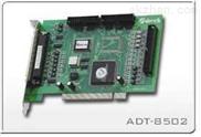 ADT-8502两轴PCI总线运动控制卡