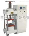 液压式压力试验机 SYE-2000A(中德伟业)