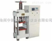 液压式压力试验机 SYE-2000A--中德伟业