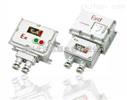 供应CBQ53系列防爆电磁起动器,防爆起动器,防爆电机起动器