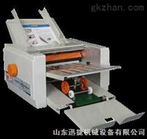 折纸机_产品说明书折纸机_青岛自动折页机