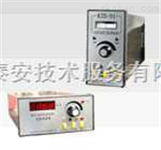 直流电机调速器(竖式)