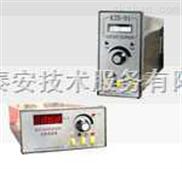 直流电机调速器(横式)