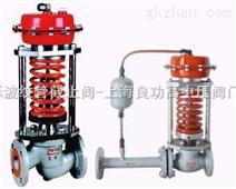 ZZYP 自力式减压阀 先导式减压阀|可调式减压阀|水用减压阀|带表减压阀|比利式减压阀