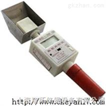 SC-3B铲斗式粮食水份仪 电话: