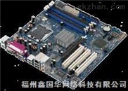 特价销售【AIMB-542】研华工业级母板 研华ATX工业级母板 研华主板