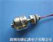 不锈钢液位传感器